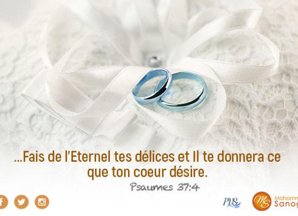 Deviens l'Épouse de Christ et aime-Le plus que tout !